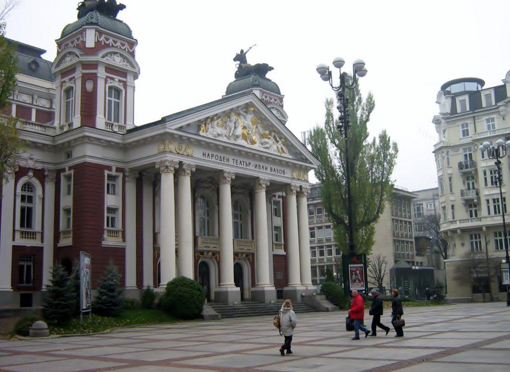 das Nationaltheater gehört zu den Sofia Sehenswürdigkeiten