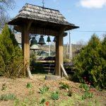 hölzerner Glockenturm, Moldawien Reise