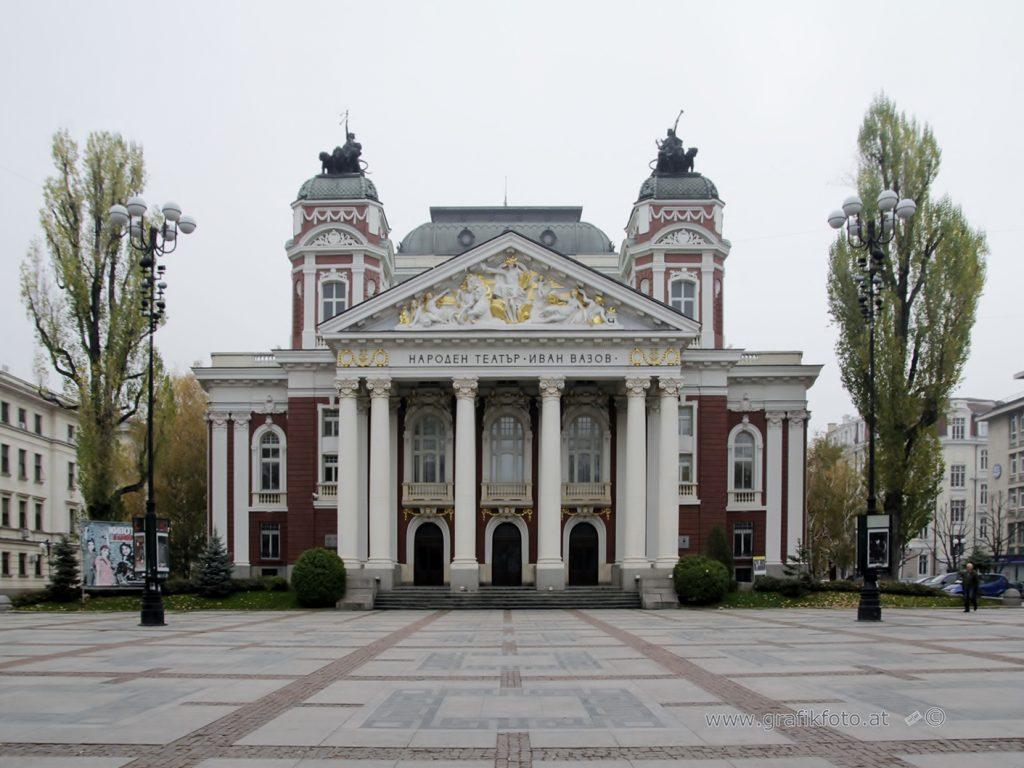das Nationaltheater ist eines der Sofia Sehenswürdigkeiten