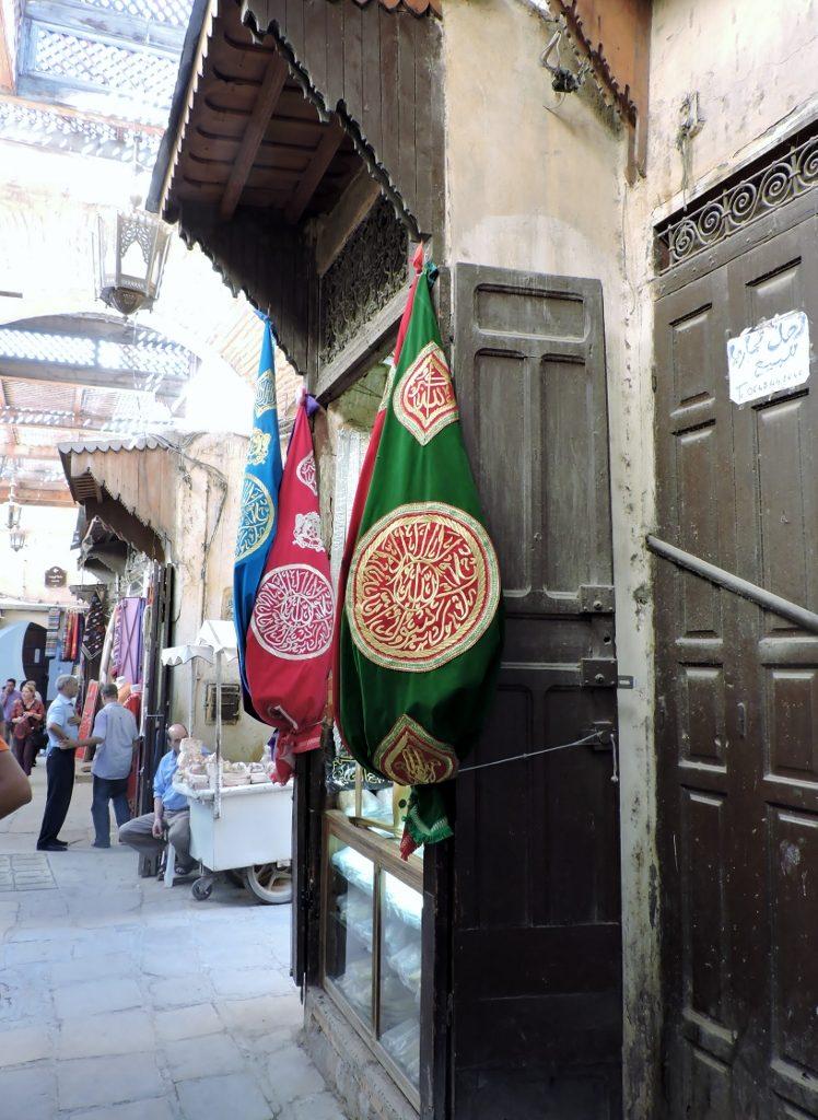 Läden in der Medina von Fès el bali
