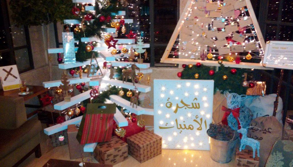 Weihnachtsdeko_Amman_Kultur