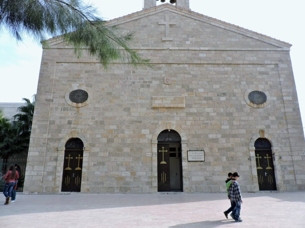 St. Georgskirche in Madaba