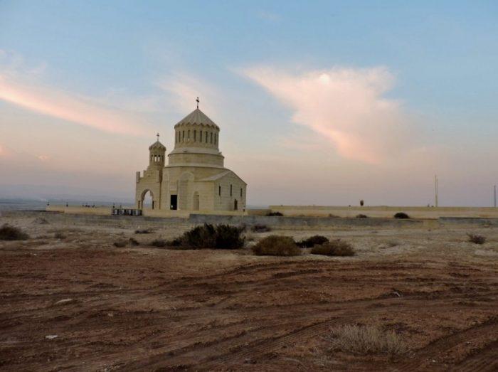 Taufkirche von Bethanien in Jordanien