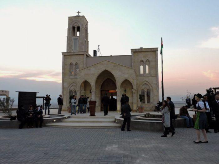 Taufkirche Baptism Site Jordanland