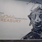 Museum_Georgien_Tiflis
