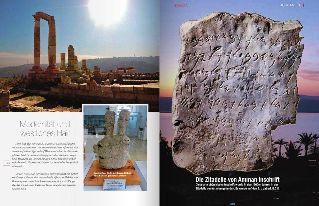 Archäologisches Museum von Amman_Jordanien