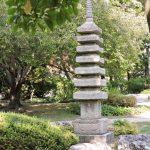 eine Pagode im Setagaya Park - Japanischer Garten