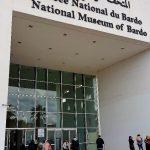 Eingang zum Bardo Museum Tunis