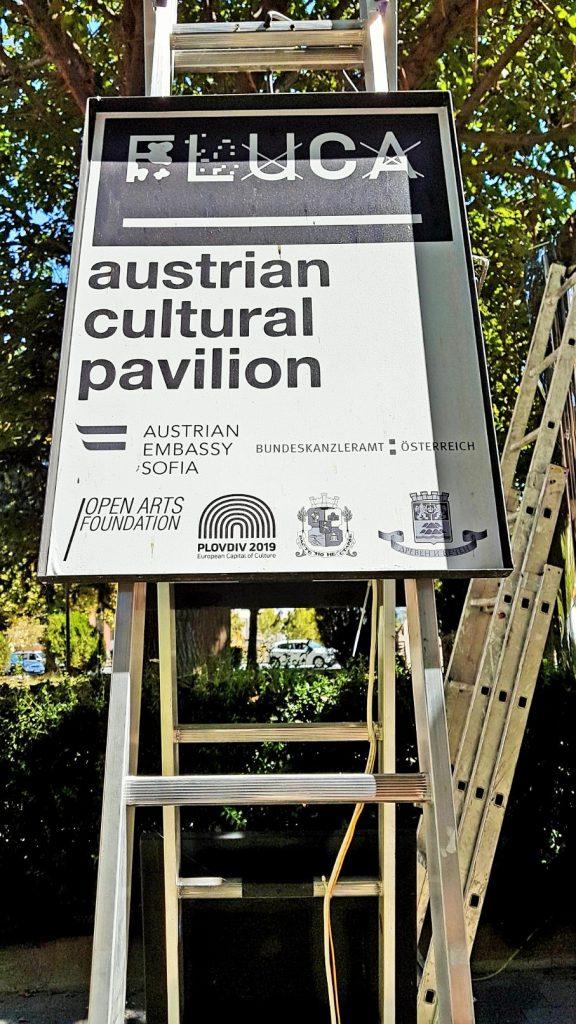 Plakattafel mit Aufschrift Austrian Cultural Pavillion