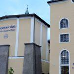 Brauerei Sudhaus
