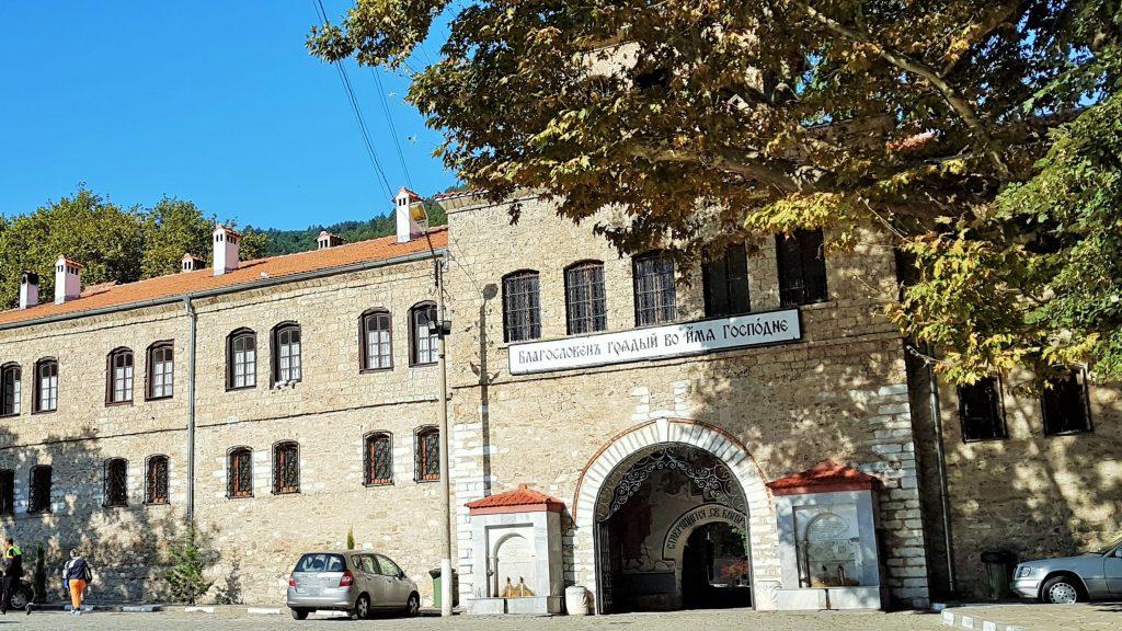Batschkovo Kloster Eingang